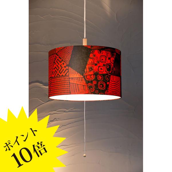 AFP601G パーニュペンダント 新洋電気 Lampada[天井照明/ペンダントライト/日本]