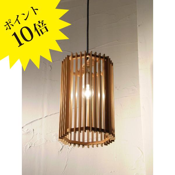 AP797 「簾 ren」 新洋電気 Lampada[天井照明/ペンダントライト/日本]