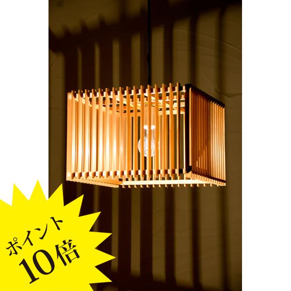 AP798 「簾 ren」 新洋電気 Lampada[天井照明/ペンダントライト/日本]