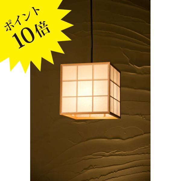 AP811 「凡 bon」 新洋電気 Lampada[天井照明/ペンダントライト/日本]