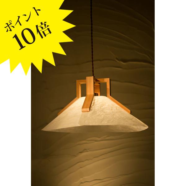 AP814-1 「回 kai」 Lサイズ 1灯タイプ 新洋電気 Lampada[天井照明/ペンダントライト/日本]