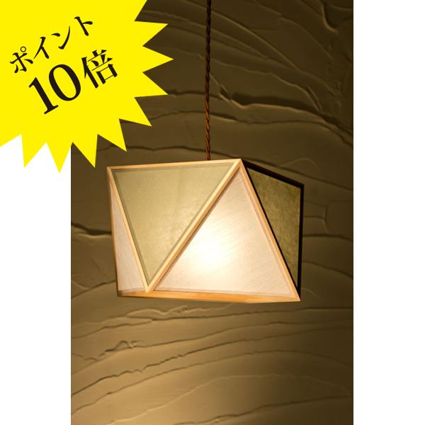 AP816-B 「彩 sai」 Sサイズ 白×銀鼠(ぎんねず) 新洋電気 Lampada[天井照明/ペンダントライト/日本]