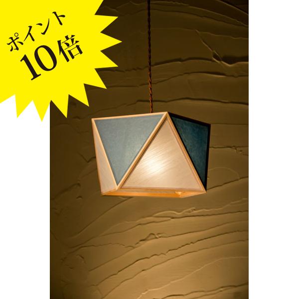 AP816-D 「彩 sai」 Sサイズ 白×藍(あい) 新洋電気 Lampada[天井照明/ペンダントライト/日本]