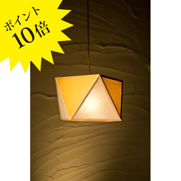 AP816-E 「彩 sai」 Sサイズ 白×山吹(やまぶき) 新洋電気 Lampada[天井照明/ペンダントライト/日本]