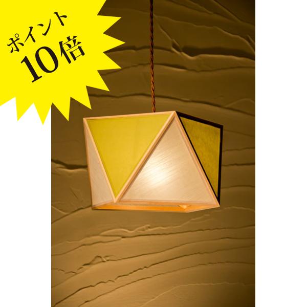 AP816-F 「彩 sai」 Sサイズ 白×萌葱(もえぎ) 新洋電気 Lampada[天井照明/ペンダントライト/日本]