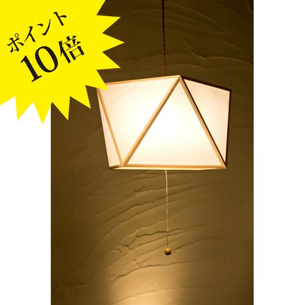 AP817-1-A 「彩 sai」 Lサイズ 1灯タイプ 白×白 新洋電気 Lampada[天井照明/ペンダントライト/日本]