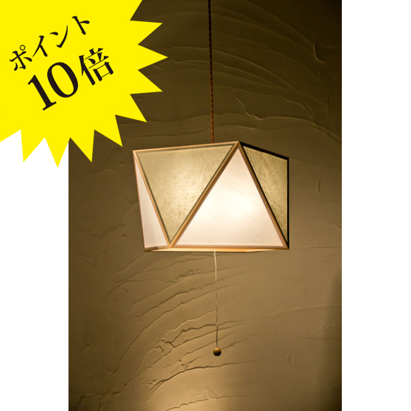 AP817-1-B 「彩 sai」 Lサイズ 1灯タイプ 白×銀鼠(ぎんねず) 新洋電気 Lampada[天井照明/ペンダントライト/日本]