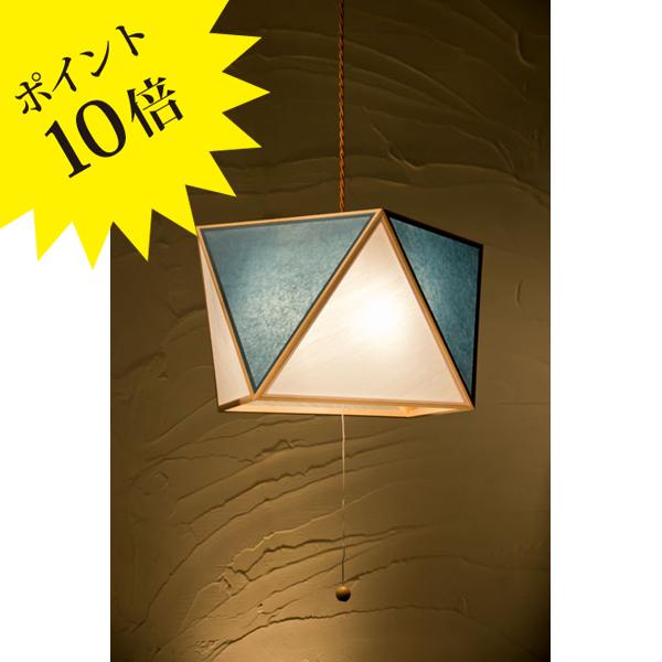 AP817-1-D 「彩 sai」 Lサイズ 1灯タイプ 白×藍(あい) 新洋電気 Lampada[天井照明/ペンダントライト/日本]