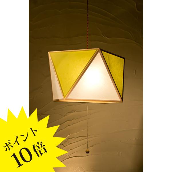 AP817-1-F 「彩 sai」 Lサイズ 1灯タイプ 白×萌葱(もえぎ) 新洋電気 Lampada[天井照明/ペンダントライト/日本]