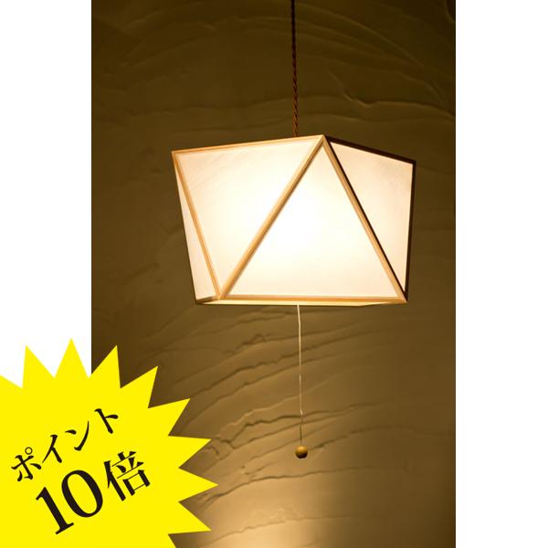 AP817-3-A 「彩 sai」 Lサイズ 3灯タイプ 白×白 新洋電気 Lampada[天井照明/ペンダントライト/日本]
