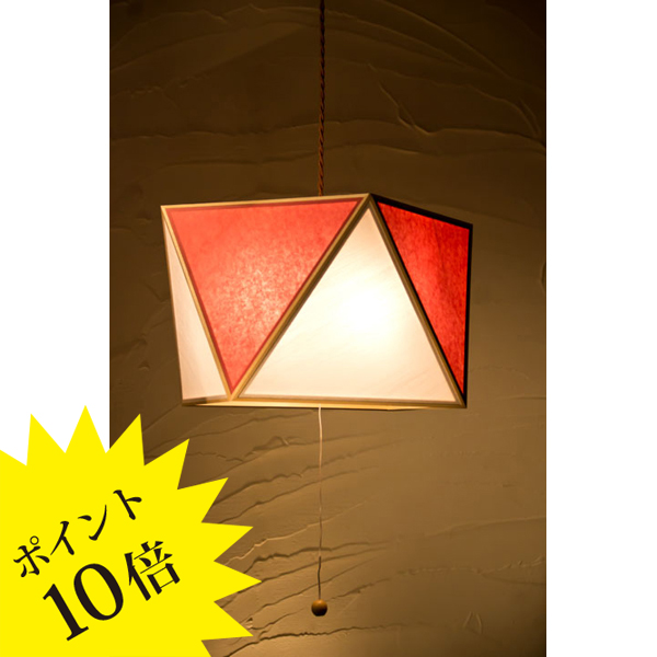 AP817-3-C 「彩 sai」 Lサイズ 3灯タイプ 白×緋(ひ) 新洋電気 Lampada[天井照明/ペンダントライト/日本]