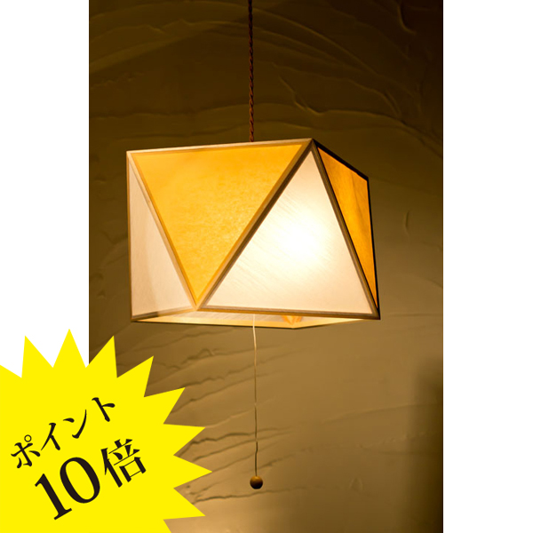 AP817-3-E 「彩 sai」 Lサイズ 3灯タイプ 白×山吹(やまぶき) 新洋電気 Lampada[天井照明/ペンダントライト/日本]