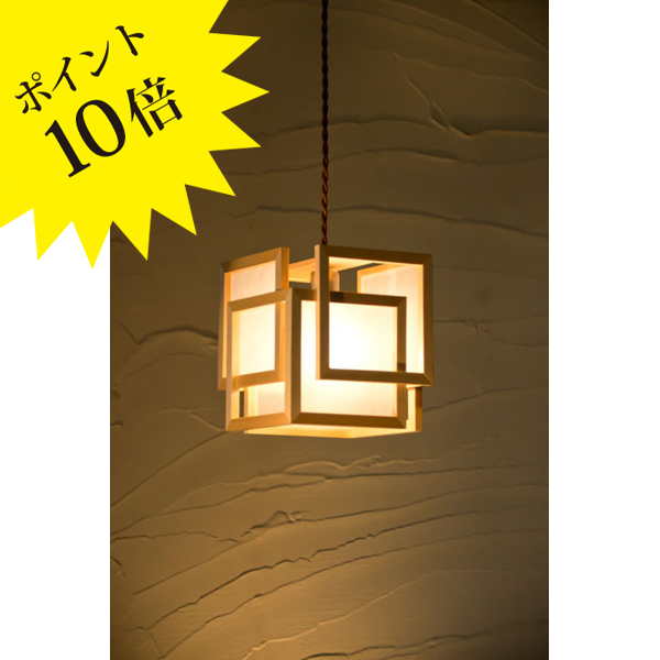 AP818-A 「旬 shun」 白×白 新洋電気 Lampada[天井照明/ペンダントライト/日本]