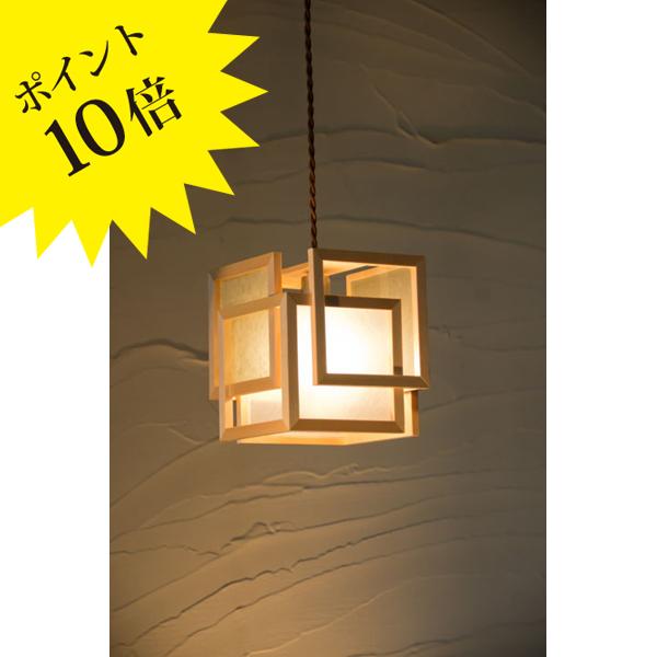 AP818-B 「旬 shun」 白×銀鼠(ぎんねず) 新洋電気 Lampada[天井照明/ペンダントライト/日本]