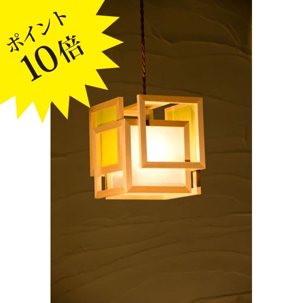 AP818-E 「旬 shun」 白×山吹(やまぶき) 新洋電気 Lampada[天井照明/ペンダントライト/日本]