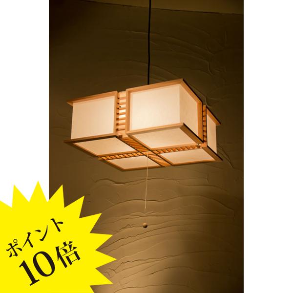 AP820 「梯 tei」 ペンダントタイプ 新洋電気 Lampada[天井照明/ペンダントライト/日本]