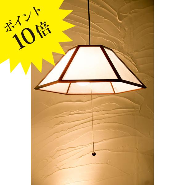 AP823 「丹 tan」 Lサイズ 3灯タイプ 新洋電気 Lampada[天井照明/ペンダントライト/日本]