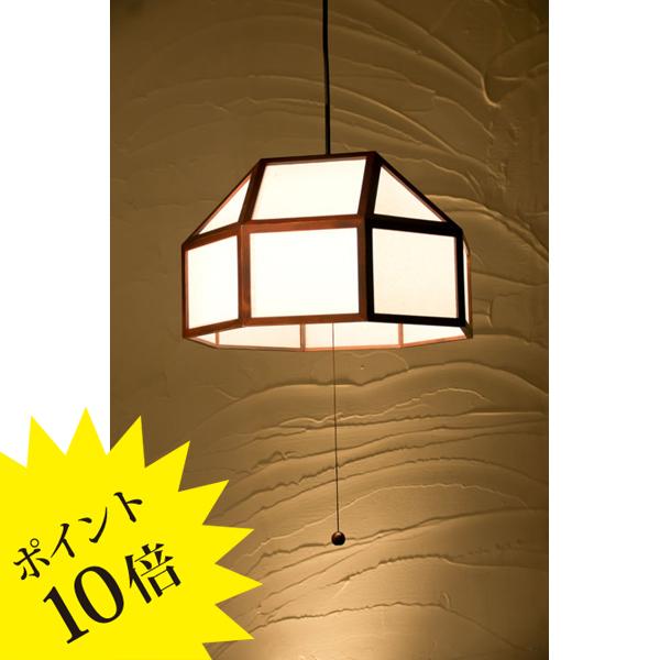 AP824-1 「宴 en」 1灯タイプ 新洋電気 Lampada[天井照明/ペンダントライト/日本]