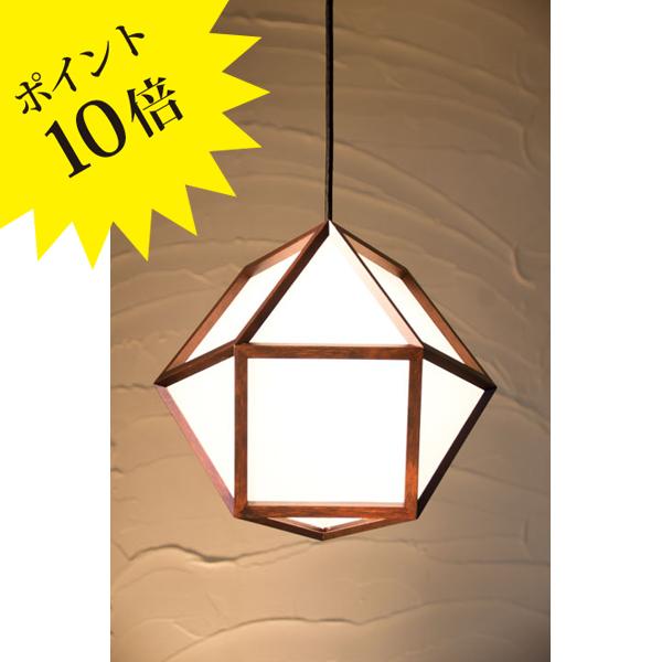 AP828 「的 mato」 Sサイズ 新洋電気 Lampada[天井照明/ペンダントライト/日本]