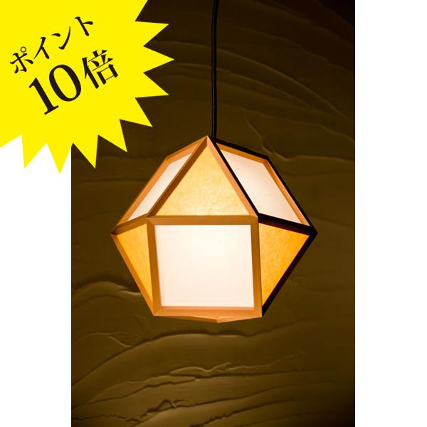 AP830-E 「的 mato」 Sサイズ 白×山吹(やまぶき) 新洋電気 Lampada[天井照明/ペンダントライト/日本]