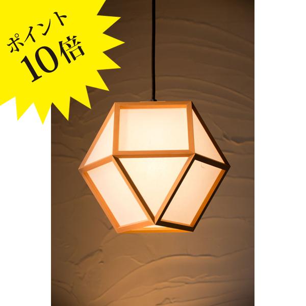 AP831-A 「的 mato」 Lサイズ 白×白 新洋電気 Lampada[天井照明/ペンダントライト/日本]