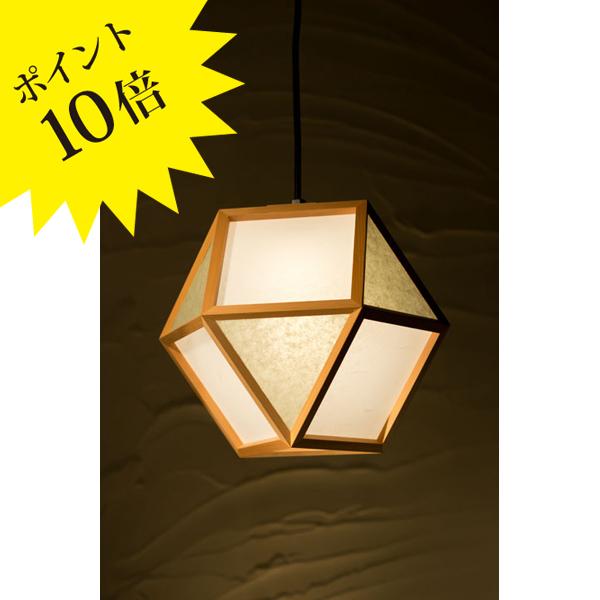 AP831-B 「的 mato」 Lサイズ 白×銀鼠(ぎんねず) 新洋電気 Lampada[天井照明/ペンダントライト/日本]