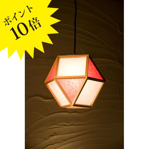 AP831-C 「的 mato」 Lサイズ 白×緋(ひ) 新洋電気 Lampada[天井照明/ペンダントライト/日本]
