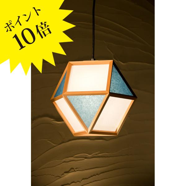 AP831-D 「的 mato」 Lサイズ 白×藍(あい) 新洋電気 Lampada[天井照明/ペンダントライト/日本]