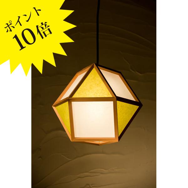 AP831-F 「的 mato」 Lサイズ 白×萌葱(もえぎ) 新洋電気 Lampada[天井照明/ペンダントライト/日本]