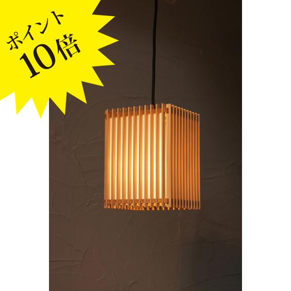 AP835 「清 sei」 Sサイズ 新洋電気 Lampada[天井照明/ペンダントライト/日本]