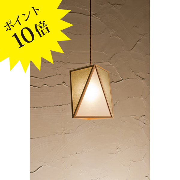 AP837-B 「彩 sai」 白×銀鼠(ぎんねず) 新洋電気 Lampada[天井照明/ペンダントライト/日本]