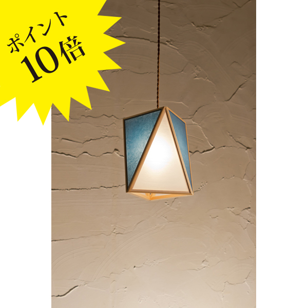 AP837-D 「彩 sai」 白×藍(あい) 新洋電気 Lampada[天井照明/ペンダントライト/日本]