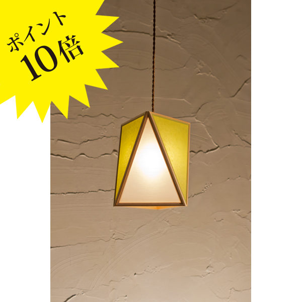 AP837-F 「彩 sai」 白×萌葱(もえぎ) 新洋電気 Lampada[天井照明/ペンダントライト/日本]
