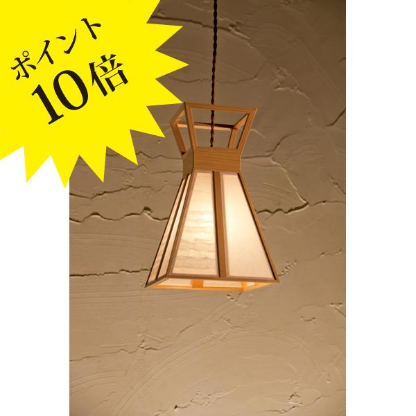 AP839 「杯 hai」 波落水×無地 新洋電気 Lampada[天井照明/ペンダントライト/日本]