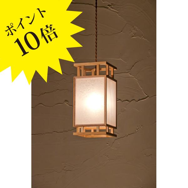 AP842 「間 ma」 麻の花×春雨 新洋電気 Lampada[天井照明/ペンダントライト/日本]