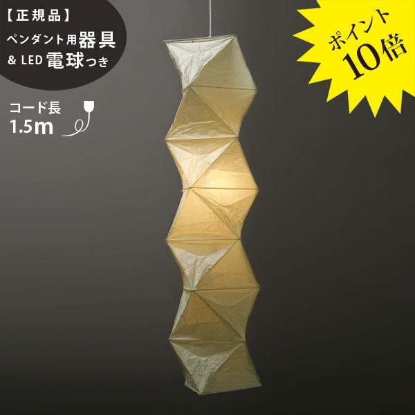 L8_PEN2-16IsamuNoguchi(イサムノグチ)「AKARI あかり」ペンダントライト 和紙[天井照明/ペンダントライト/和風照明] 【71419】【75906】