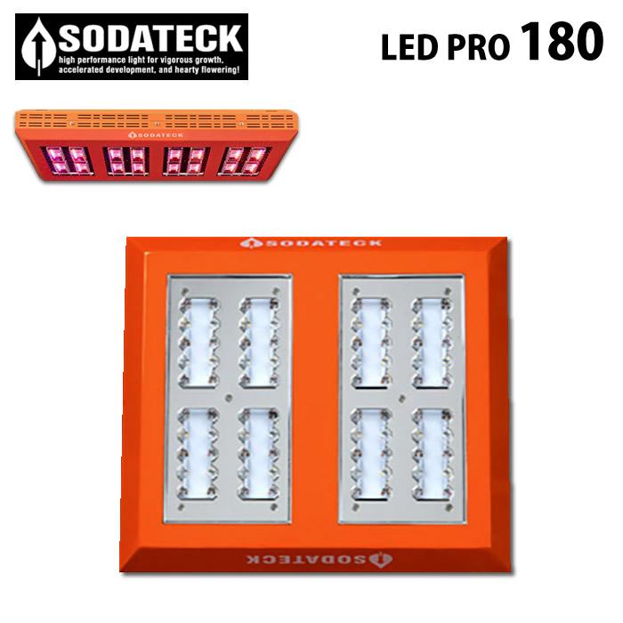 植物育成灯 ソダテック LED PRO 180 Sodateck PRO ■直送■ 水耕栽培に