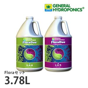 GH フローラ デュオ FloraDuo 3.78Lセット 使いやすい2パートタイプ 成長段階に合わせて使用 液体肥料 液肥 水耕栽培