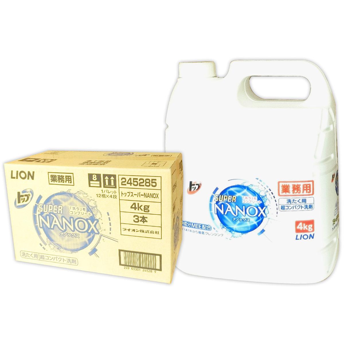 SUPER NANOX 4kg × 3本 【ライオン LION 業務用】【245285】