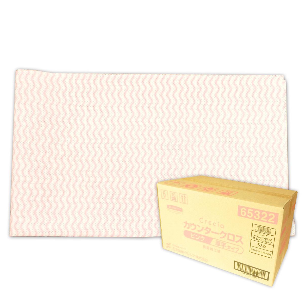 厚手タイプ クレシア 360枚(60枚入×6箱)【日本製紙クレシア】【65322】 ピンク カウンタークロス