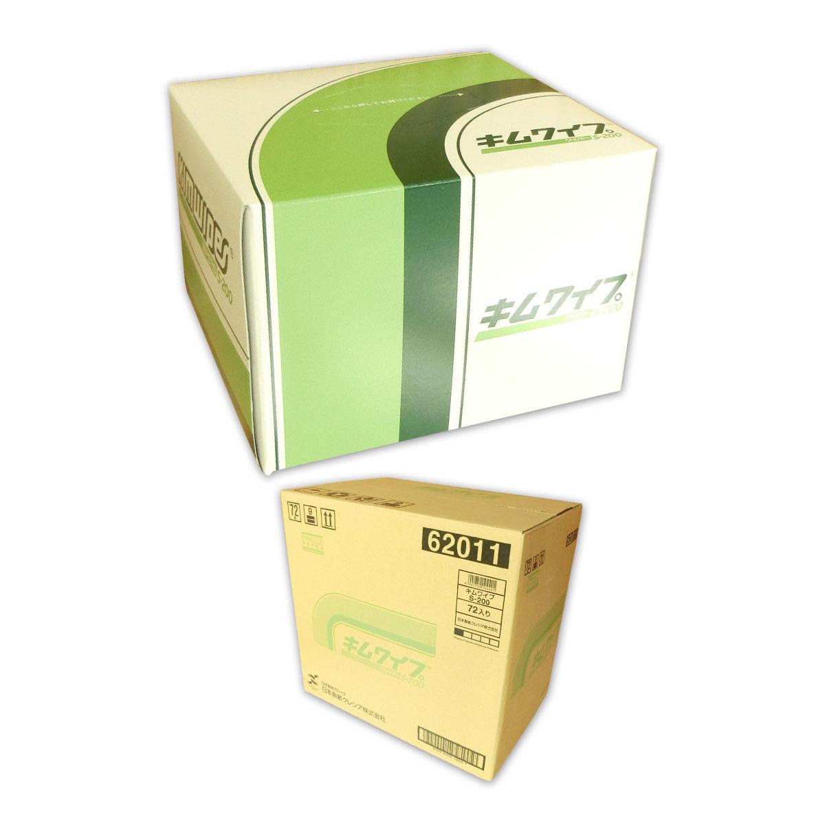 キムワイプ S-200 ワイパー 200枚 × 72箱 【日本製紙クレシア 業務用】【62011】