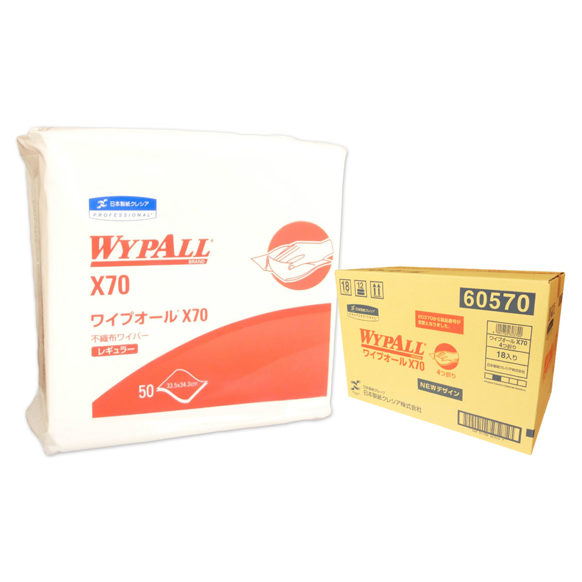 ワイプオール x70 4つ折り × 18パック 【日本製紙クレシア 業務用】【60570】