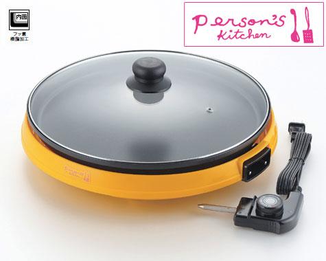 人厨房电烤盘33cm