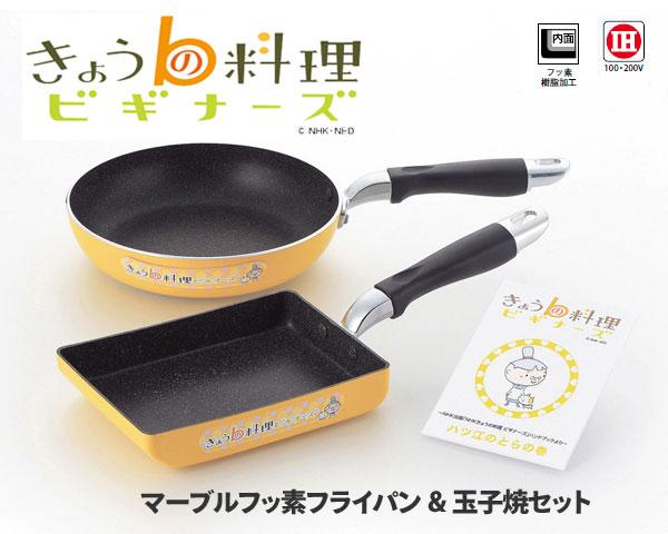 調理器具 | 商品一覧| NHK出版 - nhk-book.co.jp