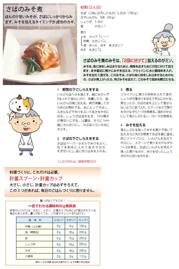 料理器具の東京厨房 - かっぱ橋道具街