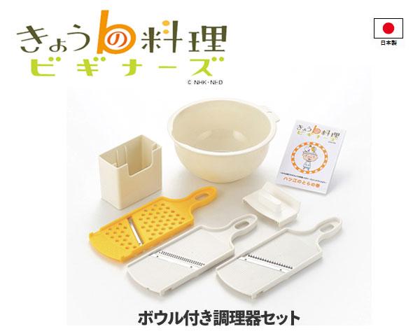 【NHK きょうの料理の楽しみ】アナウンサー・後 …