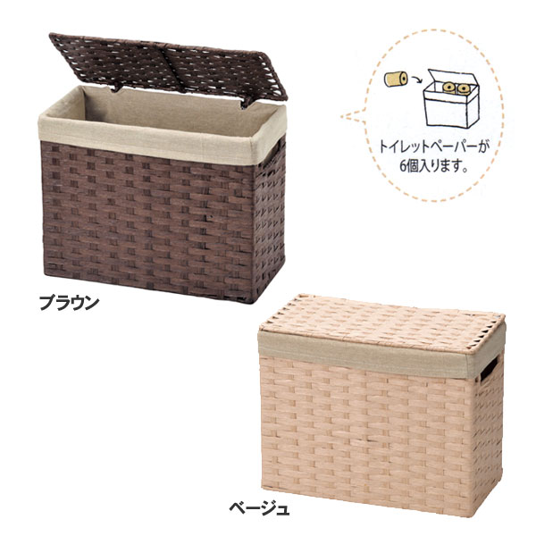Rattan Living Toilet Paper Basket With A Cloth 58 91
