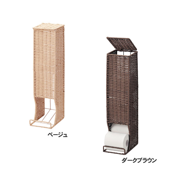 Living Paper Toilet Storage Basket Rattan Ch 526