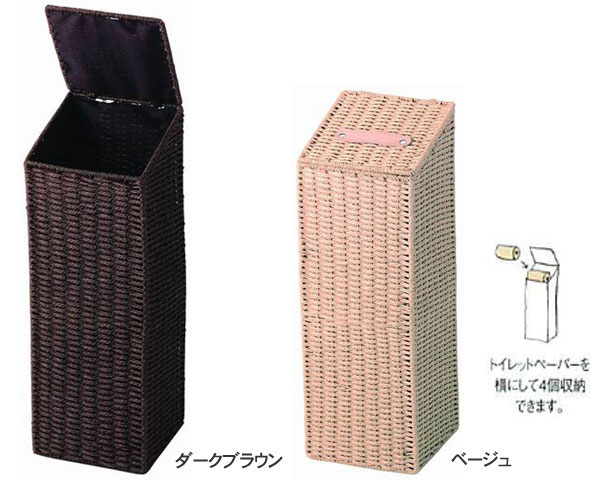 Life Toilet Paper Basket 13 72 With The Rattan