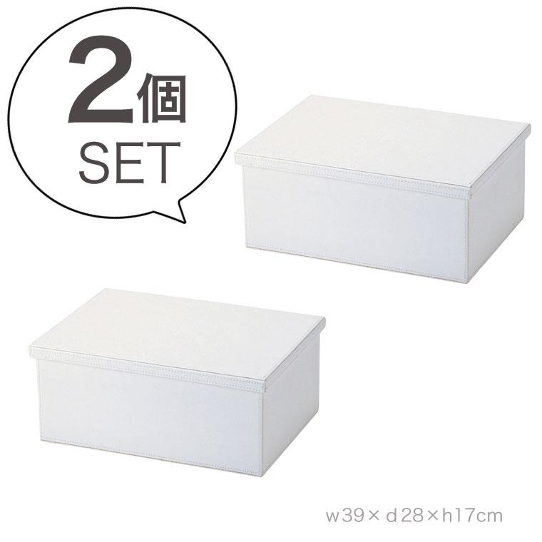 合皮製 収納ボックス 57-75IV 収納 ボックス カラーボックス フルサイズ ボックス